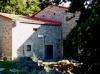 Casas Rurales Para Dos Foto 1